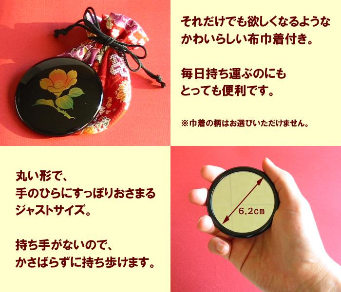 プチ手鏡誕生花 コンパクトミラー 名入れ無料