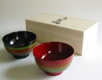 夫婦椀 独楽文様 京都 漆器の井助