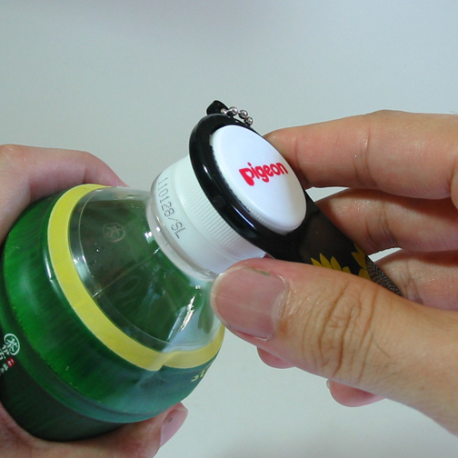 キャップオープナー 花蒔絵 ペットボトルオープナー/プルトップオープナー/蓋オープナー 漆器の井助