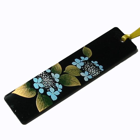 蒔絵しおり 紫陽花(あじさい)