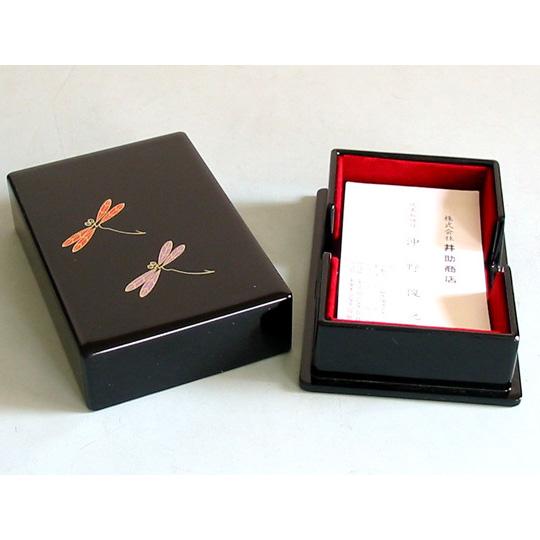 名刺箱 縁起漆絵 とんぼ 名刺ケース・名刺入れ 漆塗り  漆器の井助