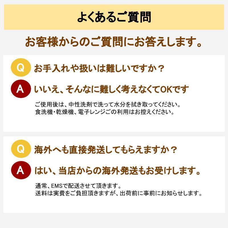 応量器(応量椀) 五つ組よくある質問