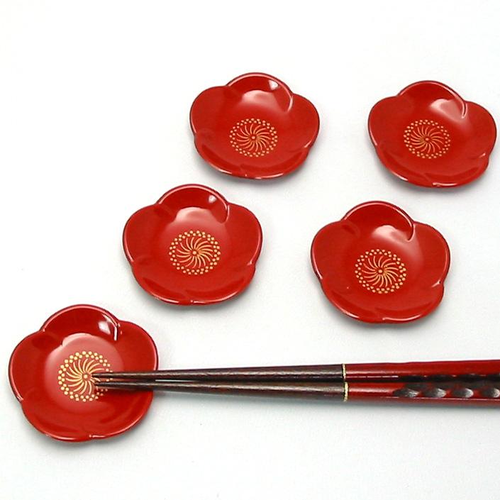 箸置き 福梅 5枚セット 漆塗り 豆皿 漆器の井助